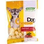 Купить Лакомства TitBit Cheeser Dog лакомый кусочек сырные шарики со вкусом говядины (470923)
