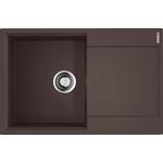 Купить Кухонная мойка Omoikiri Daisen 78-DC, 780х510, темный Шоколад (4993326)
