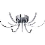Купить Потолочная светодиодная люстра RegenBogen Life 496015409