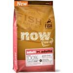 NOW FRESH Dog Adult Grain Free Trout, Salmon & Herring беззерновой с форелью,лососем и сельдью для собак с чувствительным ЖКТ 2,72кг (336)