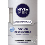 Купить Nivea Лосьон после бритья Серебряная защита 100 мл