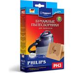 Аксессуар Topperr PH 3 Мешки для пылесосов Philips (Triathlon)