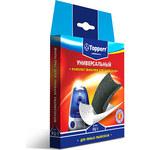 Аксессуар Topperr FU1 Универсальный комплект фильтров для пылесосов (моторный и микрофильтр)