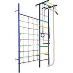 Купить Детский спортивный комплекс Вертикаль Юнга 4.1 М турник широкий хват
