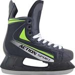 Купить Коньки Action PW-434 хоккейные р. 37