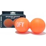 Купить Мяч Original Fit.Tools для МФР двойной