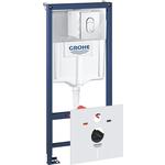 Grohe Rapid SL для унитаза с кнопкой Arena Cosmopolitan (38929000)