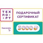 Купить * Подарочный сертификат на 3000 р