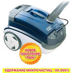 Пылесос Thomas Twin T2 Aquafilter 788540