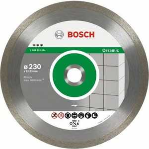 Диск алмазный Bosch 115х22.2мм Best for Ceramic (2.608.602.630)