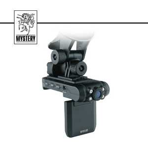 Видеорегистратор mystery mdr 790dhr цена