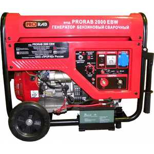 Купить со скидкой Генератор бензиновый сварочный Prorab 2000 EBW