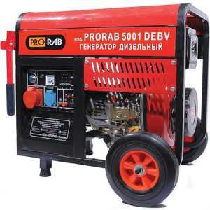 Генератор Prorab PRORAB 5001 DEBV дизельный