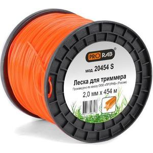 Леска триммерная Prorab 2.0мм 454м (20454 S)