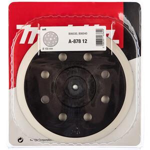 Тарелка опорная Makita 150мм мягкая (A-87812) опорная тарелка multihole 125 мм мягкая bosch 2608601333