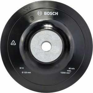 Тарелка опорная Bosch 125мм М14 (1.608.601.033) тарелка опорная bosch 2 608 601 053 page 8