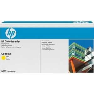 HP барабан для CLJ CM6030/6040 yellow (CB386A) картридж для принтера и мфу hp cb386a yellow