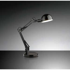 Настольная лампа Odeon 2323/1T