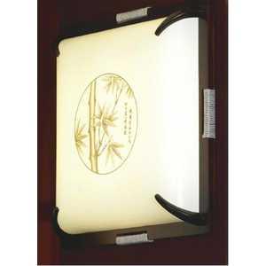 Настенный светильник Lussole LSF-8012-03 цена