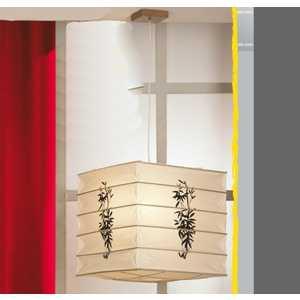 Потолочный светильник Lussole LSL-2816-01