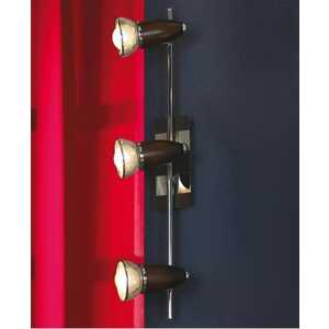 Спот Lussole LSL-8001-03 цены