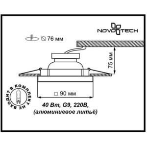 Точечный светильник Novotech 369168