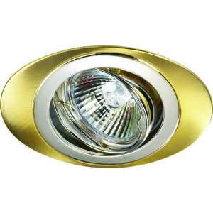Точечный поворотный светильник Novotech 369198