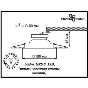 Точечный светильник Novotech 369212 точечный светильник novotech 369212
