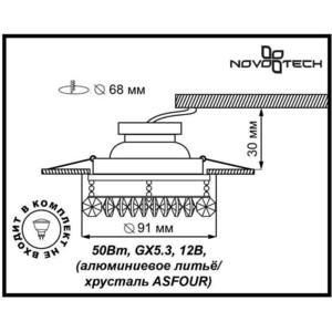 Купить точечный светильник Novotech 369269 (119441) в Москве, в Спб и в России