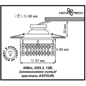 Точечный светильник Novotech 369271 точечный светильник novotech 370201
