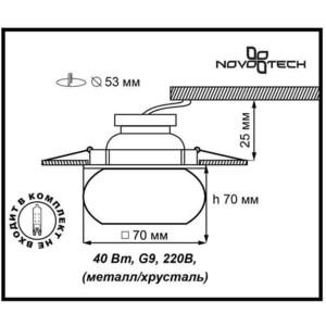 Точечный светильник Novotech 369285 точечный светильник novotech 370265