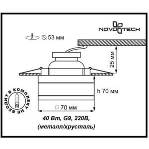 Точечный светильник Novotech 369297 точечный светильник novotech 370201