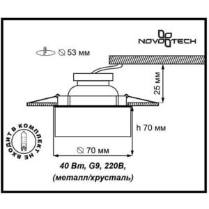 Точечный светильник Novotech 369299 встраиваемый точечный светильник novotech точечный 369126