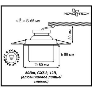 Фотография товара точечный светильник Novotech 369332 (119461)