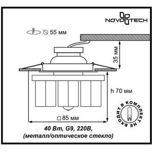Точечный светильник Novotech 369369 встраиваемый точечный светильник novotech точечный 369126