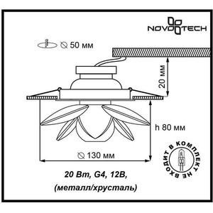 Точечный светильник Novotech 369377 точечный светильник novotech 369881