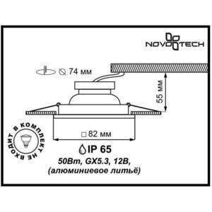 Точечный светильник Novotech 369306 светильник 369306 novotech светильник для ванной