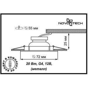 Точечный светильник Novotech 369121 точечный светильник novotech 357013