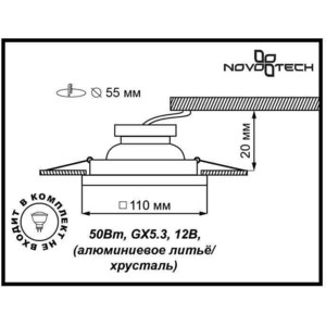 Купить точечный светильник Novotech 369408 (119556) в Москве, в Спб и в России