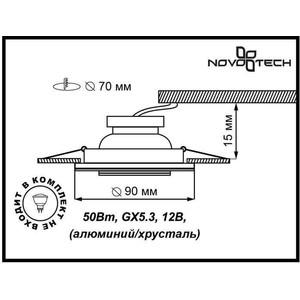 Точечный светильник Novotech 369436