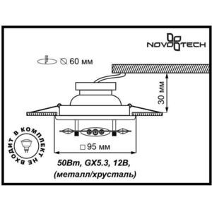 Купить точечный светильник Novotech 369500 (119627) в Москве, в Спб и в России