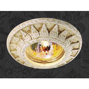 купить Точечный светильник Novotech 369534 по цене 560.5 рублей