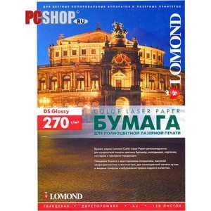 Lomond Бумага (0310543)