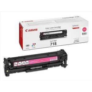 Картридж Canon 718M magenta (2660B002) canon 717 magenta 2576b002