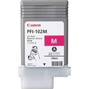 Картридж Canon PFI-102M magenta (0897B001) картридж canon 701 magenta для lbp5200