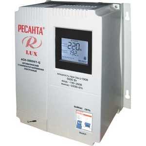 все цены на Стабилизатор напряжения Ресанта АСН-5 000 Н/1-Ц Lux онлайн