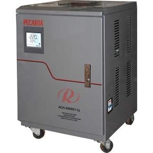 Стабилизатор напряжения Ресанта АСН-20000/1-Ц стабилизатор напряжения ресанта асн 2000 1 ц