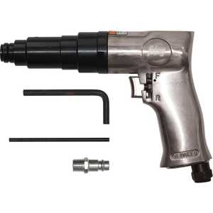Пневматический винтовёрт Fubag SR12 (100005)