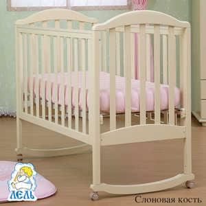 Кубаньлесстрой Кроватка детская ''Лилия'' колесо/качалка/ящик (слоновая кость) АБ 17.1