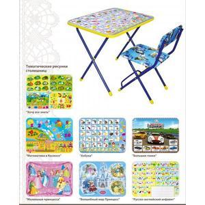 Фотография товара наборы детской мебели Ника ''Познайка КП2'' ''Хочу все знать'' (128680)